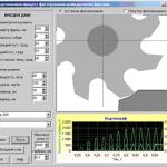 Лабораторно-комп'ютерний практикум з теорії різання