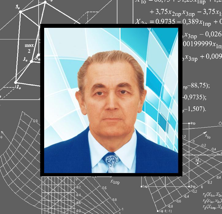 Радченко Станіслав Григорович